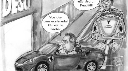 charge_1036