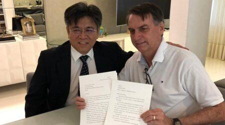 embaixador da china com bolsonaro