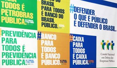 comite defesa empresas publicas2